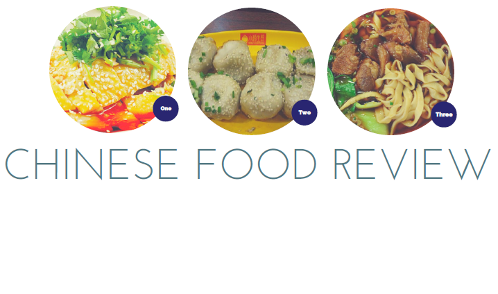 Living in Huaqiao: Chinese Food Review (GuestPost)