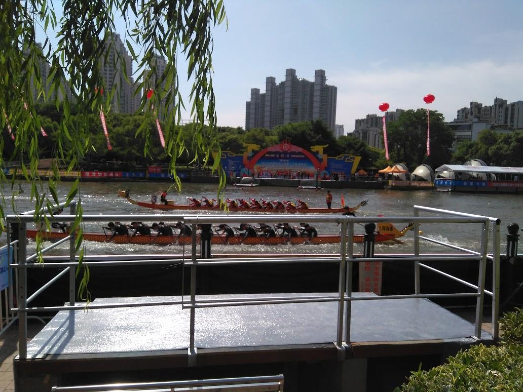 Dragon Boat Festival inShanghai