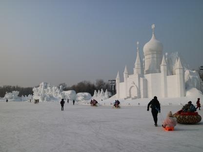 Snow World 1