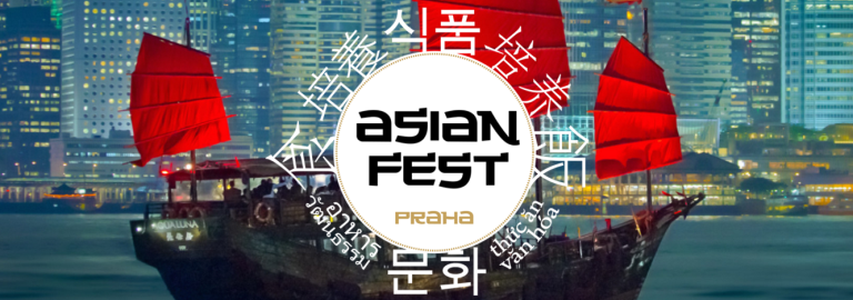 Asianfest: A Festival of Asian Gastronomy