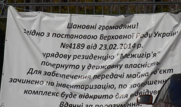 Yanukovich's House – War inUkraine