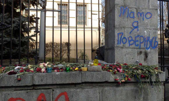 Maidan Graffiti – War inUkraine